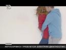 Владимир Пресняков и Наталья Подольская — KISSлород (12 канал [Красноярск])