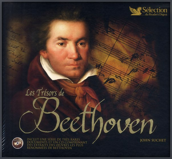 an analysis of the career of musicians ludwig van beethoven and wa mozart