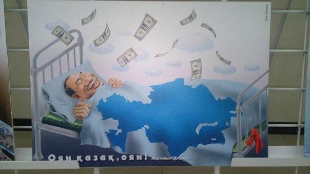 В Павлодаре художники показали чиновникам все, что о них думают