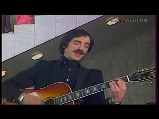 Михаил Боярский - Остров Детства ( 1985 )