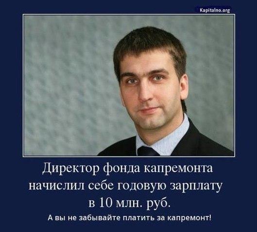 https://pp.vk.me/c633219/v633219591/12b81/3VrzzKSMKGE.jpg