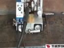 HK-8SSA Тележка лёгкой автоматической сварки