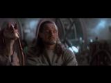 Звездные войны - Эпизод 1 - Скрытая угроза