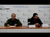 Срочно! Заявление Народной милиции и МГБ по убийству Дремова