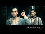 Музыкальный клип. Становление легенды (2014) (Huang feihong zhi yingxiong you meng)
