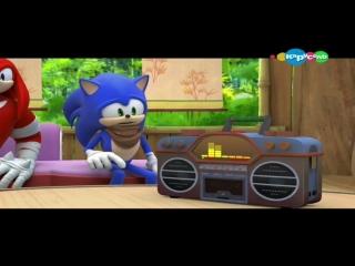 Sonic Boom - Песня моих кошмаров