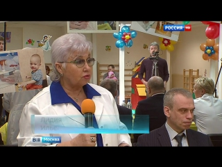В Москве открылась Университетская клиника перинатологии