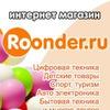 Roonder.ru интернет-магазин