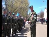 Парад победы 2015г. г.Козьмодемьянск ч.3