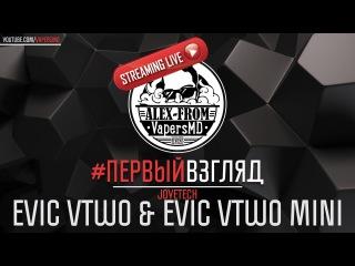 Joyetech eVic VTwo eVic VTwo Mini | Первый взгляд