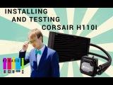 Corsair H110i GT, Обзор и Тестирование