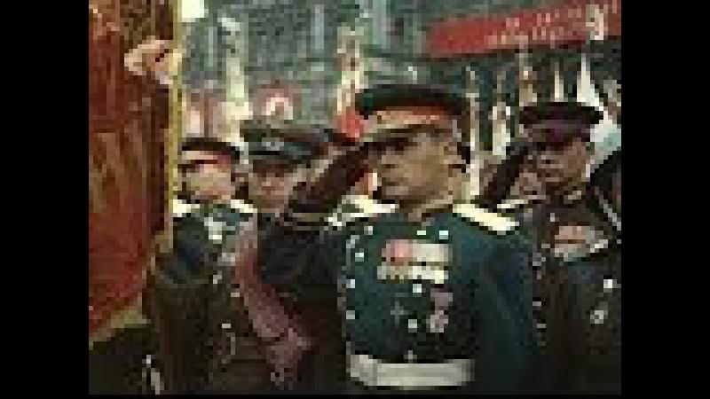Парад Победы 1945(От героев былых времен...новое исполнение 2 новых куплета)