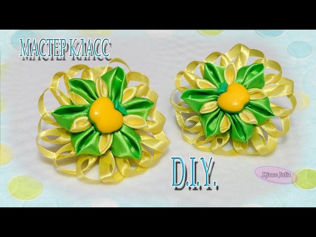 ЯБЛОЧНЫЙ цветок на резинке Канзаши APPLE flower Tutorial DIY Djuce Julia