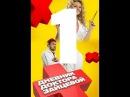 Дневник доктора Зайцевой 1 серия из 24 Мелодрама. Русский сериал смотреть онлайн