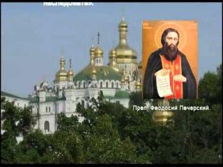 42.Сергий Алиев - Двенадцать Афонских старцев против VIII собора.