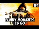 Grath Shadows Funny Moments Cs Go 1