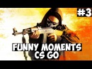 Grath Shadows Funny Moments Cs Go 3