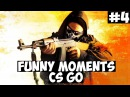 Grath Shadows Funny Moments Cs Go 4