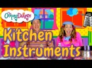 Kitchen Instruments | Fun Childrens Song | Saucepans Shakers Music