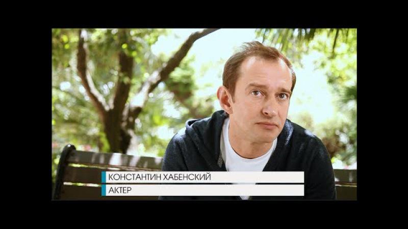 КИНОТАВР 2016 Видеодневник Kinomania.ru Выпуск 4