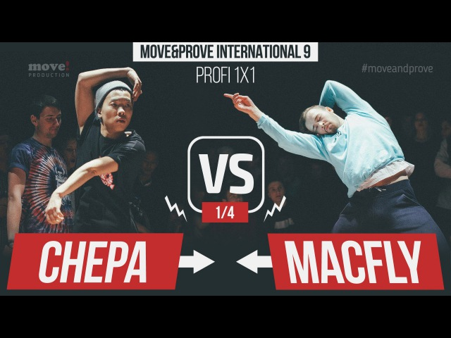Macfly vs. Chepa   1/4   Profi 1x1 @ MoveProve 9 / 2016