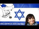 La France En Danger ! Anne Hidalgo juive Sioniste