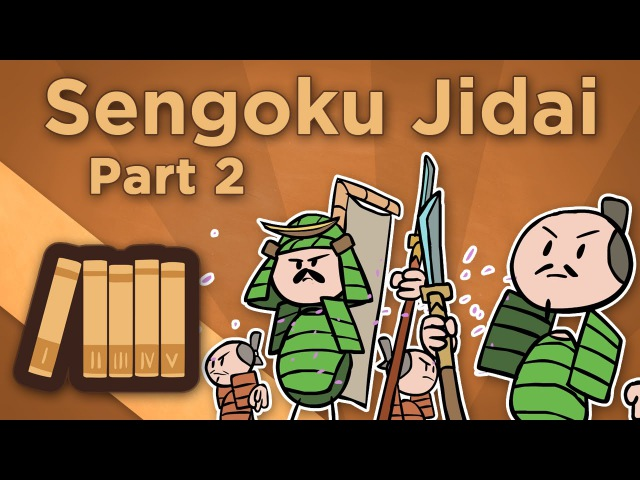 Warring States Japan: Sengoku Jidai - II: The Siege of Inabayama Castle - Extra History