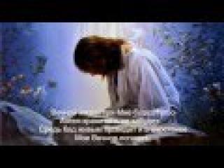 Сон Пресвятой Богородицы 12. Ежедневная молитва от бед.
