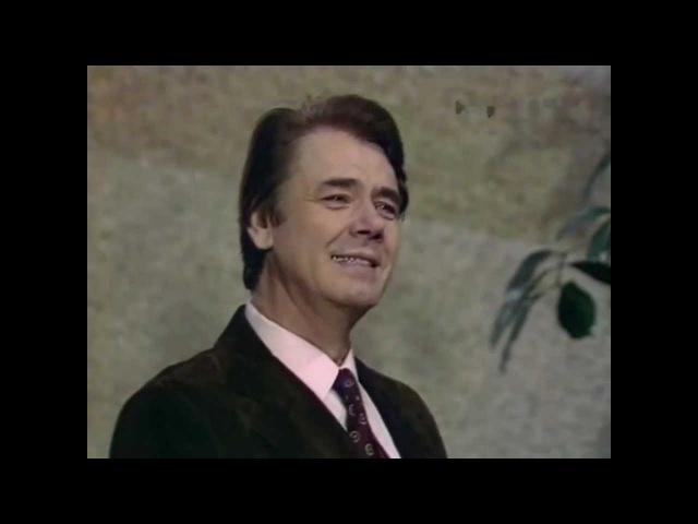 Юрий Гуляев - Знаете, каким он парнем был (12.04.1983; муз. Александры Пахмутовой - ст. Николая Добронравова)
