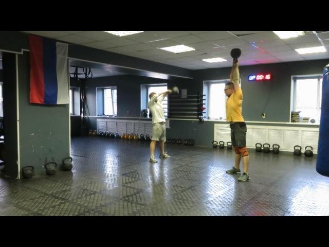Гиря Ка4. Гиревой кроссфит комплекс. Kettlebell CrossFit Wod Barbarian Walk - 9-15-21unbroken