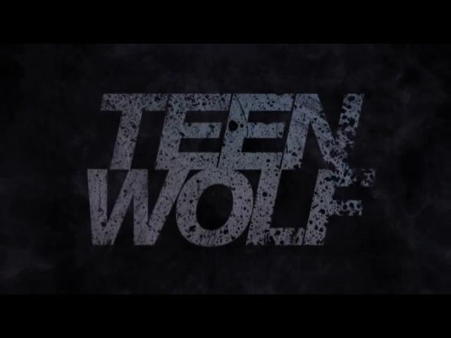Teen Wolf Волчонок 2 сезон 1 серия
