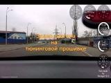Чип-тюнинг SsangYong Korando 2,0D AT 2013 в Одессе. Разгон до сотни.