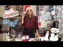 DIY Как сделать новогодние украшения своими руками