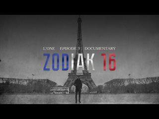 L'One - Zodiac 16 (Episode 3) Третий эпизод документального фильма о том, как записывался новый альбом L'One в Амстердаме.