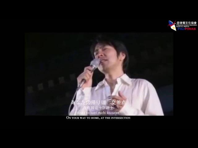 [中字幕] レイニーブルー 藍雨 (Rainy Blue) - 徳永英明Hideaki Tokunaga