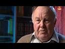 Американские советники при Ельцине в Правительстве России