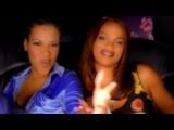 Salt-N-Pepa - Champagne U.S. Remix