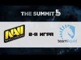 Na'Vi vs Liquid #2 (bo3) | The Summit 5, 17.07.16