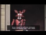 5 Ночей С Фредди Анимация - Рэп Битва Фокси vs Чика - Five Nights At Freddys