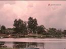Дни и годы Николая Батыгина 2 я серия 1987