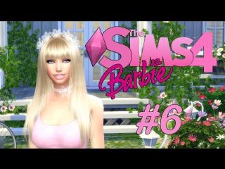 Let's Play The Sims 4 - Barbie - Вечер призраков в баре #6