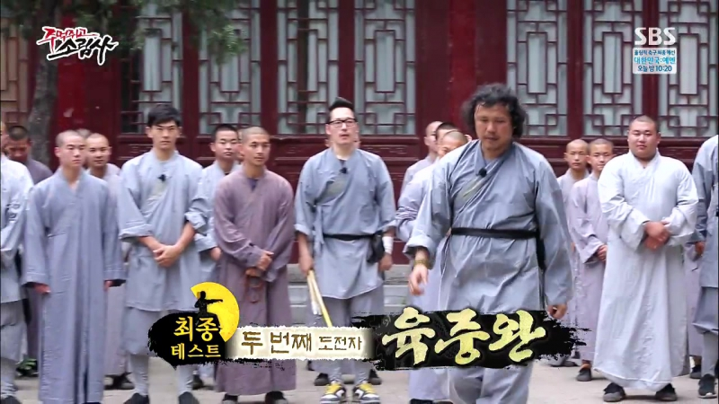 [CNazulitos]_20160116 SBS Shaolin Clenched Fist EP 12 Full