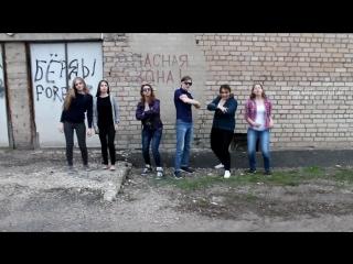 11 класс МОАУ СОШ