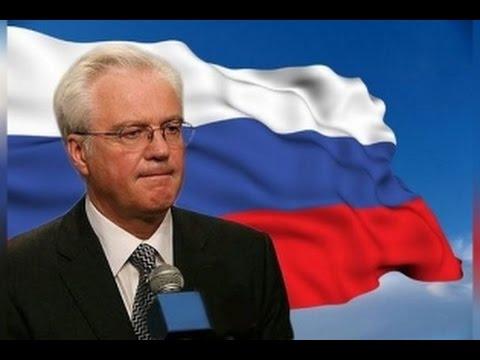 В США внезапно умер Виталий Чуркин - представитель России при ООН. Судьба или... Война?