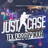 Just Case