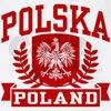 Работа в Польше/Гданьск. Польша.Труймясто
