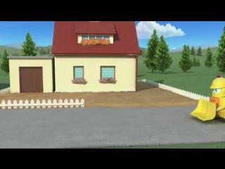 Робокар - мультики про машинки - История с цементом (HD) - Серия 3