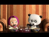 Маша и Медведь Серия 15 - Дальний родственник