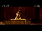 [K-Movie] Маг Чосона [2015] Чосонский маг #Полный_Трейлер - [рус.саб]