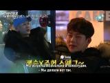 [RUS.SUB][26.04.2016] Звездный броманс/Celebrity Bromance Jackson & Jooheon (Ep.3)